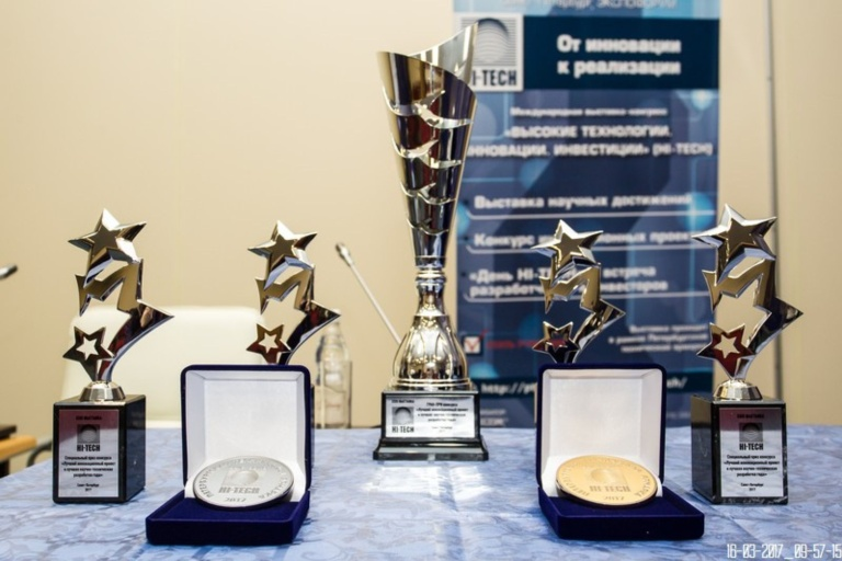 We are among the winners at the most prestigious Russian exhibition HI-TECH !