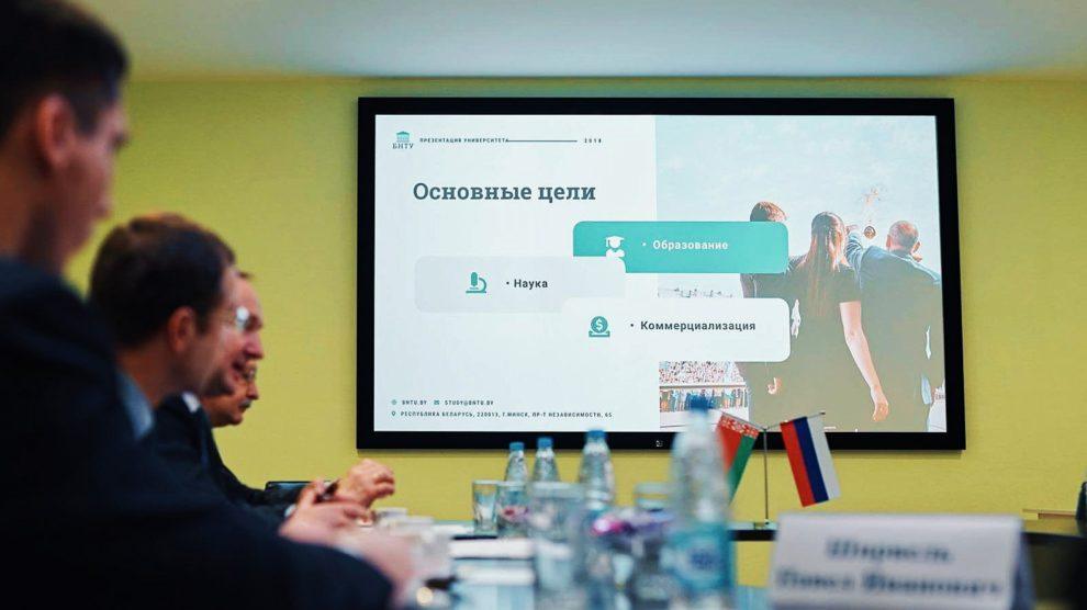 Университеты Новосибирска в гостях у БНТУ