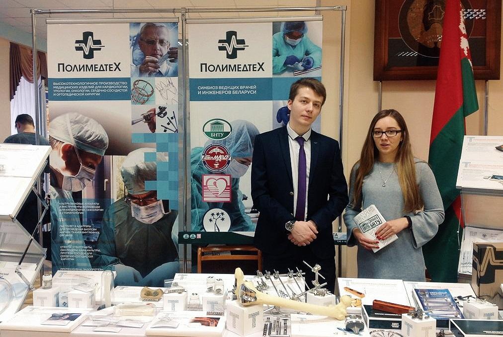 Итоговая коллегия Министерства здравоохранения Республики Беларусь