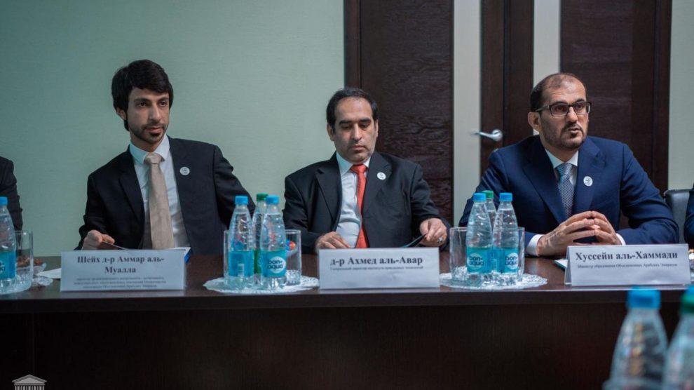 представители-делегации